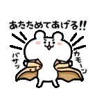 ゆるくま22 冬!!(個別スタンプ:18)