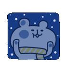 ゆるくま22 冬!!(個別スタンプ:20)