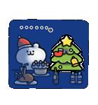 ゆるくま22 冬!!(個別スタンプ:29)