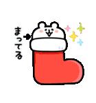 ゆるくま22 冬!!(個別スタンプ:30)