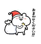 ゆるくま22 冬!!(個別スタンプ:31)
