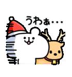 ゆるくま22 冬!!(個別スタンプ:32)