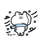 ゆるくま22 冬!!(個別スタンプ:33)