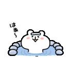 ゆるくま22 冬!!(個別スタンプ:35)