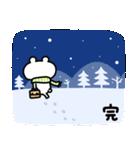 ゆるくま22 冬!!(個別スタンプ:36)