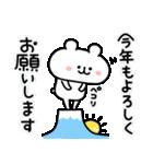 ゆるくま22 冬!!(個別スタンプ:38)