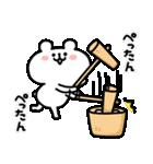 ゆるくま22 冬!!(個別スタンプ:40)