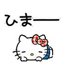 飛び出すハローキティ!~ラブリー編~(個別スタンプ:09)