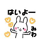 ★みわ★が使う専用スタンプ(個別スタンプ:06)