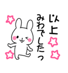 ★みわ★が使う専用スタンプ(個別スタンプ:12)