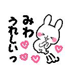 ★みわ★が使う専用スタンプ(個別スタンプ:13)