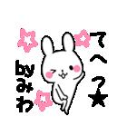 ★みわ★が使う専用スタンプ(個別スタンプ:14)