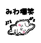 ★みわ★が使う専用スタンプ(個別スタンプ:22)