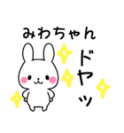 ★みわ★が使う専用スタンプ(個別スタンプ:23)