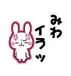 ★みわ★が使う専用スタンプ(個別スタンプ:26)