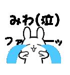 ★みわ★が使う専用スタンプ(個別スタンプ:27)