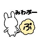 ★みわ★が使う専用スタンプ(個別スタンプ:28)