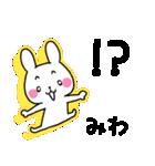 ★みわ★が使う専用スタンプ(個別スタンプ:37)