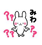 ★みわ★が使う専用スタンプ(個別スタンプ:38)