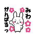★みわ★が使う専用スタンプ(個別スタンプ:39)