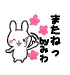 ★みわ★が使う専用スタンプ(個別スタンプ:40)