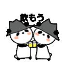 帽子パンダwith Friend(個別スタンプ:2)