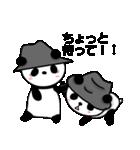 帽子パンダwith Friend(個別スタンプ:3)