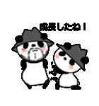 帽子パンダwith Friend(個別スタンプ:4)