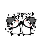 帽子パンダwith Friend(個別スタンプ:6)