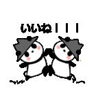 帽子パンダwith Friend(個別スタンプ:7)