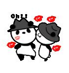 帽子パンダwith Friend(個別スタンプ:9)