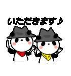 帽子パンダwith Friend(個別スタンプ:11)