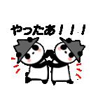 帽子パンダwith Friend(個別スタンプ:12)