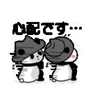 帽子パンダwith Friend(個別スタンプ:17)