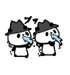 帽子パンダwith Friend(個別スタンプ:21)