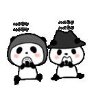 帽子パンダwith Friend(個別スタンプ:22)