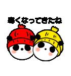 帽子パンダwith Friend(個別スタンプ:23)