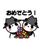 帽子パンダwith Friend(個別スタンプ:24)