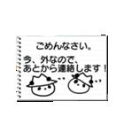 帽子パンダwith Friend(個別スタンプ:25)