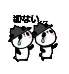 帽子パンダwith Friend(個別スタンプ:26)
