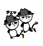 帽子パンダwith Friend(個別スタンプ:27)