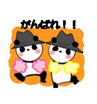 帽子パンダwith Friend(個別スタンプ:28)