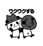 帽子パンダwith Friend(個別スタンプ:29)