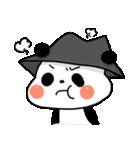 帽子パンダwith Friend(個別スタンプ:30)