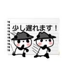 帽子パンダwith Friend(個別スタンプ:32)