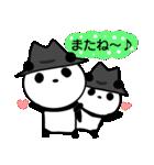 帽子パンダwith Friend(個別スタンプ:33)