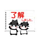 帽子パンダwith Friend(個別スタンプ:34)