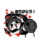 帽子パンダwith Friend(個別スタンプ:37)