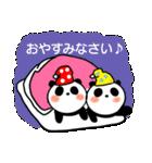 帽子パンダwith Friend(個別スタンプ:38)