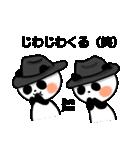 帽子パンダwith Friend(個別スタンプ:39)